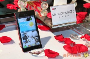 LG Optimus GJGsm-obzor.ru