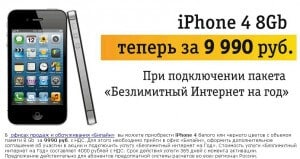 Gsm-obzor.ru