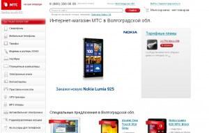 Главная страница интернет-магазина МТСGsm-obzor.ru