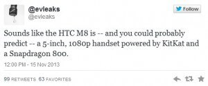 HTC M8 получит SnapDragon 800 и FULLHD экранGsm-obzor.ru