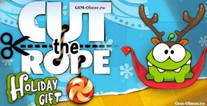 Cut the Rope: Holiday GiftGsm-obzor.ru