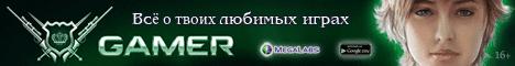 GAMER - Социальная сеть для любителей игр