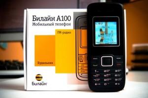 Билайн А100Gsm-obzor.ru