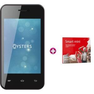 Oysters Arctic 450 в Mediamarkt