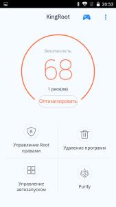 Успешный рут арк м502Gsm-obzor.ru