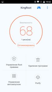 root ark m501Gsm-obzor.ru