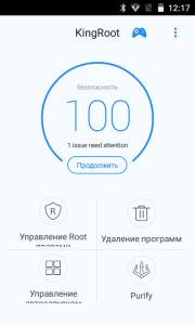 Успешный рут на Ark Benefit S401Gsm-obzor.ru