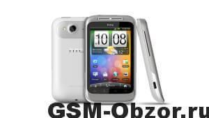 HTC Wildfire SGsm-obzor.ru
