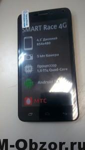 MTS Smart Race 4GGsm-obzor.ru
