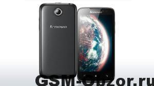 Hard Reset Lenovo A516Gsm-obzor.ru