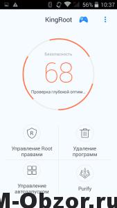 Root Stark Impress CoolGsm-obzor.ru