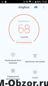 Root Stark Impress WinnerGsm-obzor.ru