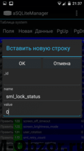 Unlock MTS Smart Race 4GGsm-obzor.ru