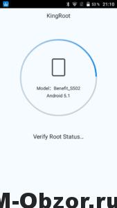 Root ARK Benefit S502Gsm-obzor.ru