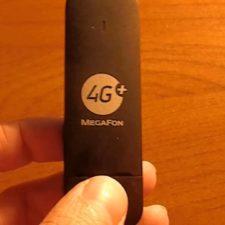 Разлочка Мегафон М150-2