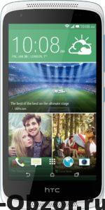 Root HTC Desire 526G