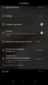 камера honor 5aGsm-obzor.ru