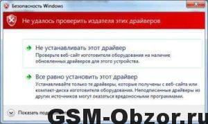 прошивка mts smart start 3Gsm-obzor.ru