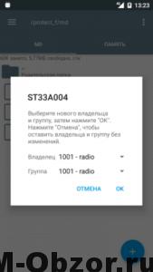 Как разблокировать Tele2 Maxi