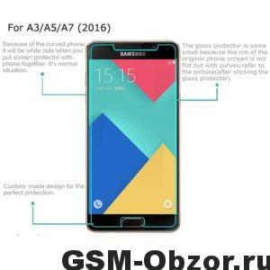 Защитные стекла для Samsung A3, A5, A7, J5, J7