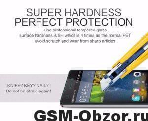 Защитные стекла для Huawei/Honor