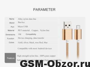 micro usb кабель aliexpress