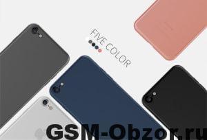 купить чехол для iphone 7Gsm-obzor.ru