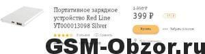 Большие скидки в Билайн до 60%Gsm-obzor.ru