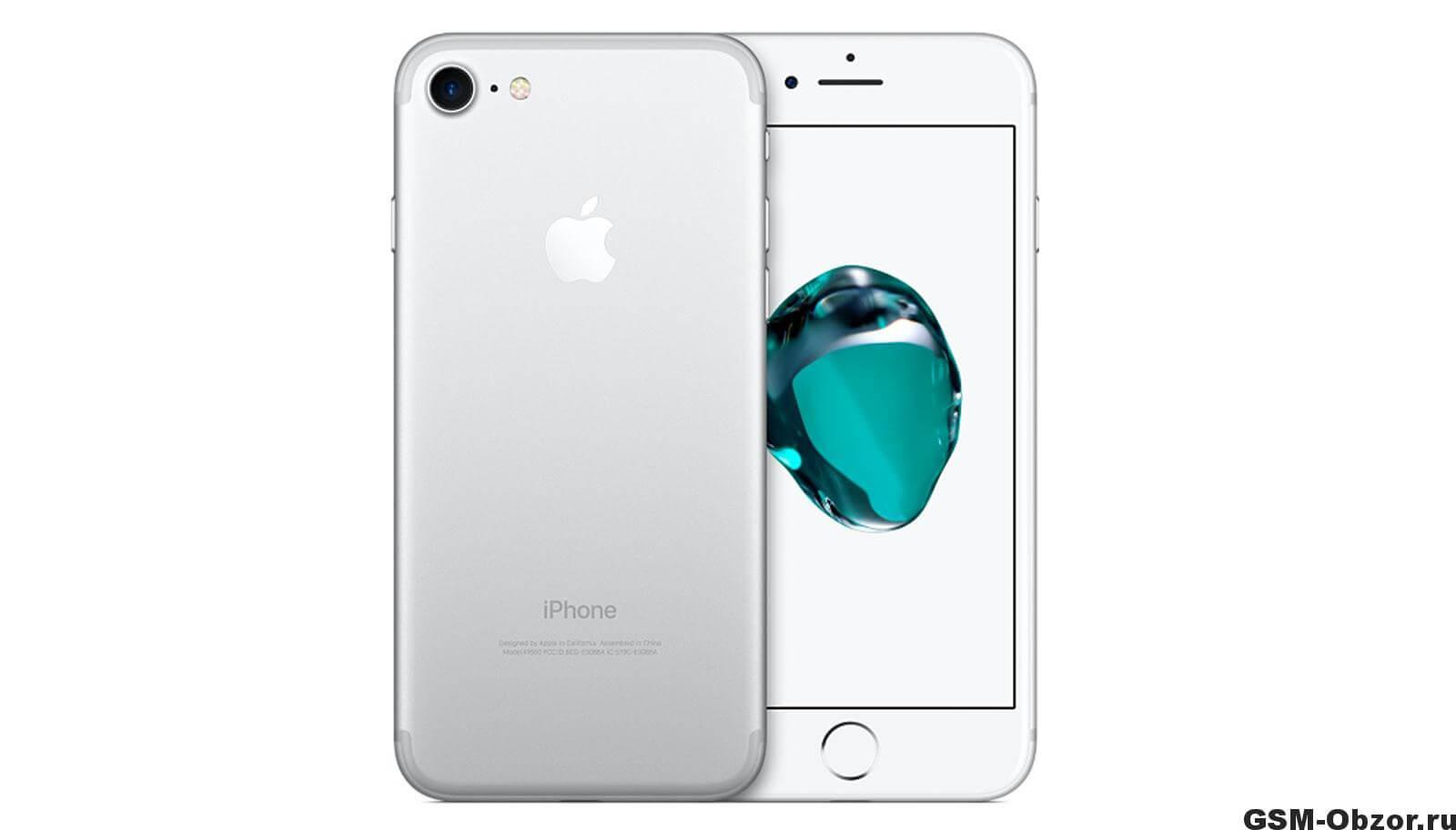скидки на iPhone 7 в БилайнеGsm-obzor.ru