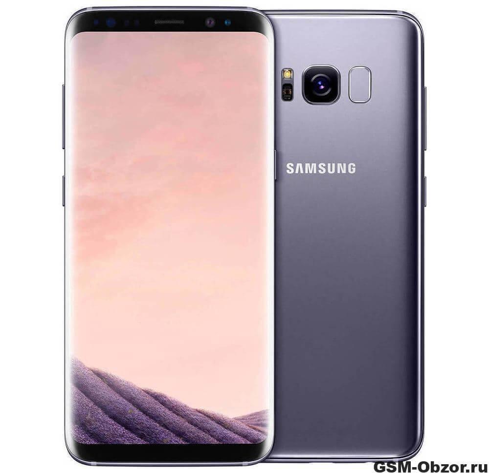 Как получить рут-права для Samsung Galaxy S8 с помощью приложенийGsm-obzor.ru