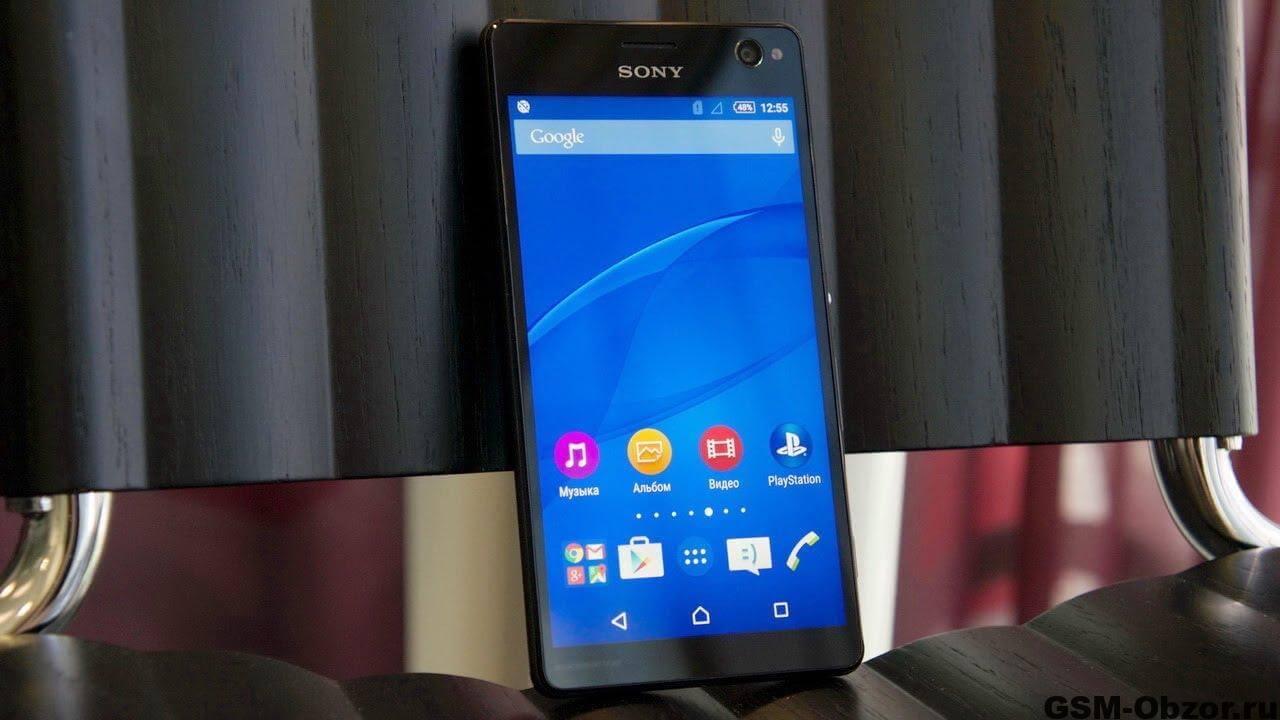 Как разлочить Sony Xperia С4
